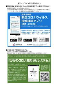 information01-0002.jpg