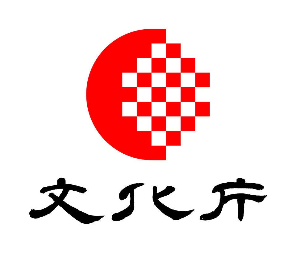 文化庁02.jpg