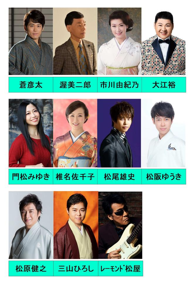 NHK_BS_shutsuensha.jpg