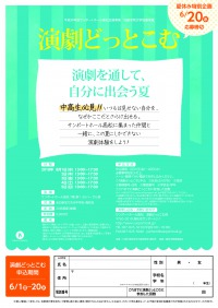 拡大(PDF)