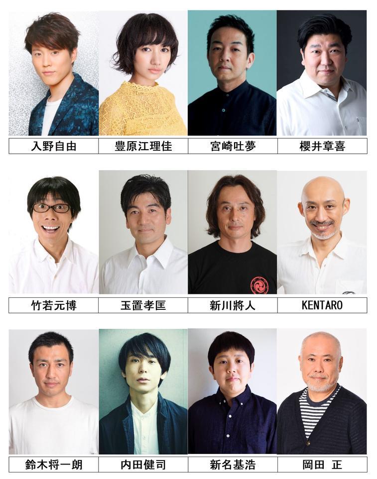 shinkoku_kyasuto.jpg