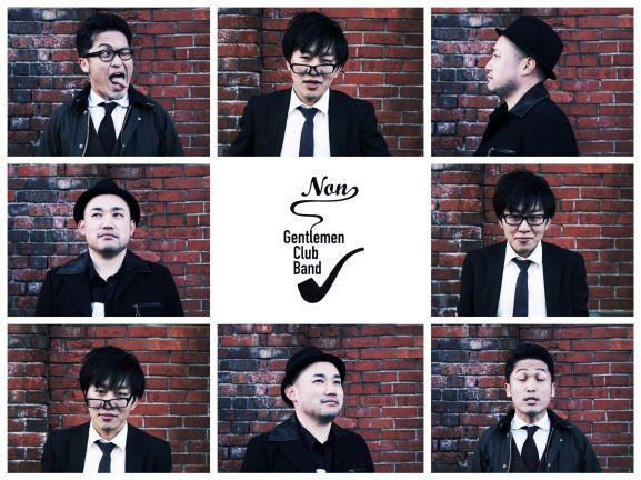 ⑧N.G.C.B.(non gentlemen club band) HP用.jpg