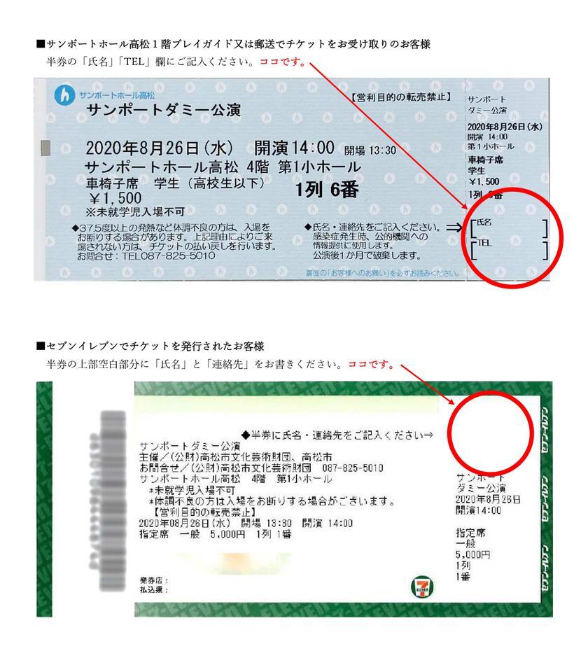 https://www.sunport-hall.jp/event/images/information01-0003.jpg